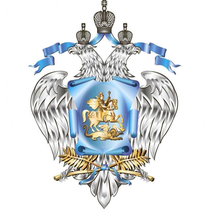 Перечень конкурсов утвержденный минобрнауки россии на 2017 17 учг