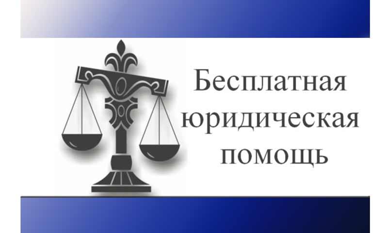 самом юристы онлайн бесплатно иркутск передвигался среди