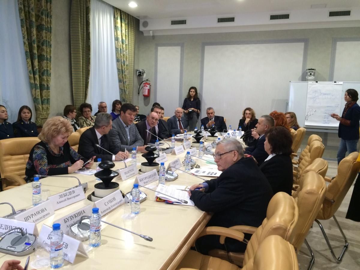 рассмотрим вопросы круглого стола с министром образования электричек Красногорская Значение