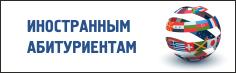 Дополнительные соглашения к договору на оказание платных образовательных услуг