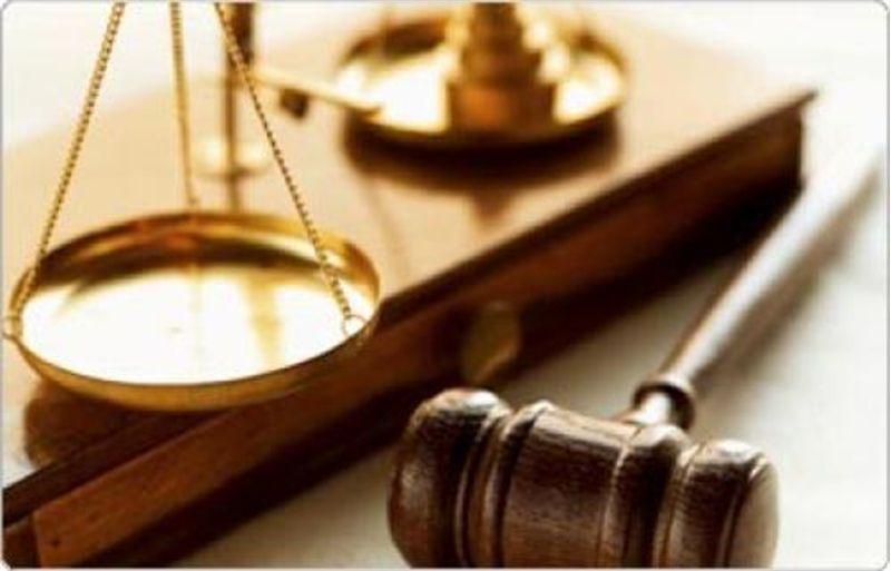 XVIII Международная научно-практическая конференция «Актуальные проблемы юридической науки: теория и практика»