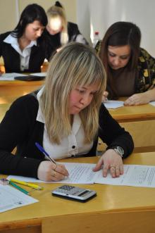 ответы на билеты по географии 2011 2012 учебный год